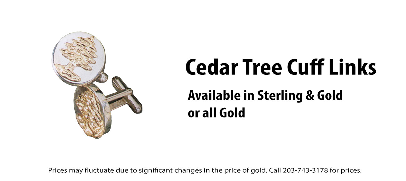 Cedar Tree Cuff Links – Gold or Sterling & Gold